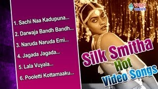 Silk Smitha Hot Video Songs | Jukebox | Silk Smitha - Full HD