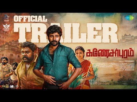 கணேசபுரம் திரைப்பட Trailer - Ganesapuram - Official Trailer (4K) | Chinna, Risha Haridas, Rajasimman | Veerangan K