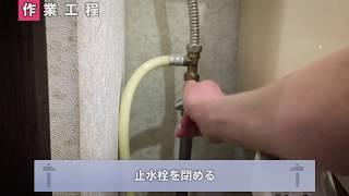 便座の取り替えは実は超簡単!DIYで約1万円のトイレ施工費を節約