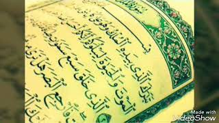 Murotal Q.S. Al Mulk Versi Wirda Mansur - Ahmad Fatah Yasin Al Azmi