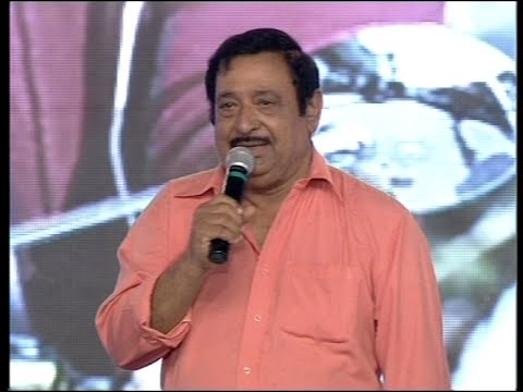 Chandra Mohan Speech @ Loukyam Movie Audio Launch 18 September 2014 08 PM