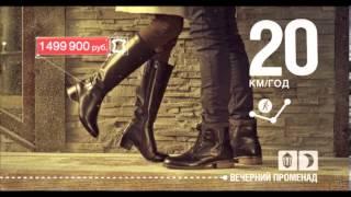 "Коллекция женской обуви ""Зима 2013/14"""