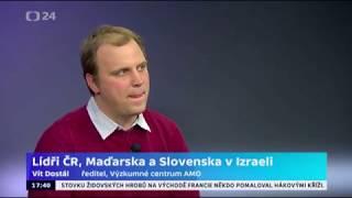 Lídři ČR, Maďarska a Slovenska v Izraeli