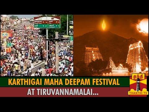 Karthigai Maha Deepam Festival at Tiruvannamalai   Security Arrangements in Full Swing   Thanthi TV