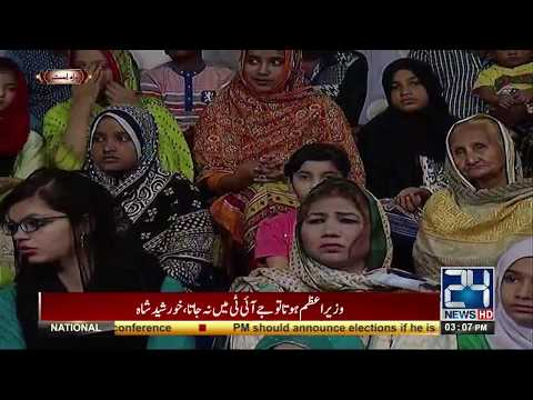 Nasim Zehra @ 8 Government and JIT issues 16 Jun 2017