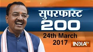 Superfast 200   24th March, 2017 ( Part 1 ) - India TV