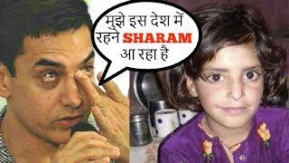 Video Aamir Khan Gets EMOTIONAL On Asifa Kathua Case MP3, 3GP, MP4, WEBM, AVI, FLV April 2018