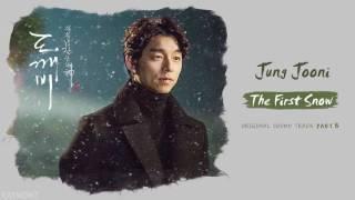 Jung Joonil - The First Snow || Goblin OST Part 8 [ الترجمة العربية ] Video