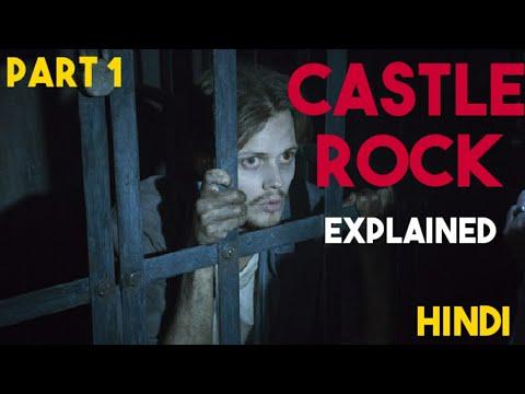 CASTLE ROCK Season 1 (Episodes 1,2&3) Ending  Explained | Psychological Mystery Series Explained