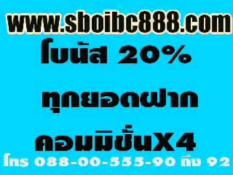 sbobet ไปกับ sboibc888.com