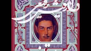 Dariush Rafiee - Shakheh Gol |داریوش رفیعی - شاخه گل