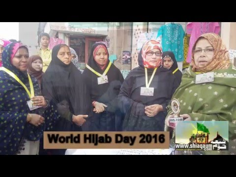 World Hijab Day : khwateen-e-Sani -E- Zehra at Committee