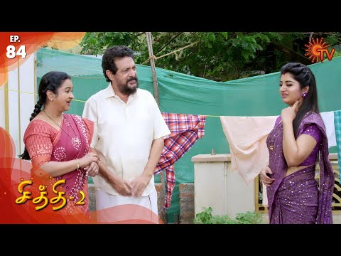 Chithi 2 - Episode 84 | 14 September 2020 | Sun TV Serial | Tamil Serial