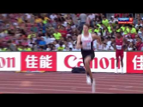2.29 Derek Drouin HIGH JUMP WORLD CHAMIONSHIP Beijing 2015 qualification man