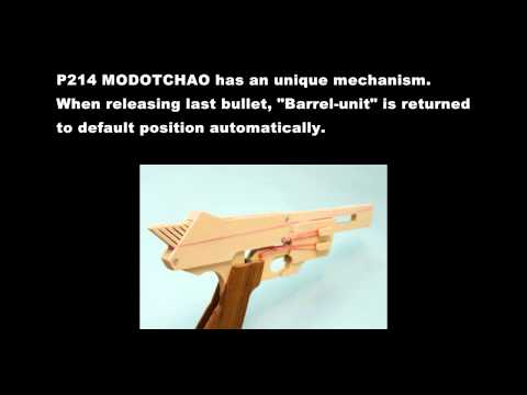 Tutorial introduction, Auto-Return Rubber Band Gun P214 MODOTCHAO/ oggcraft.jp