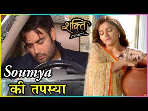 Soumya's TAPASYA For Harman | Shakti Astitva Ke Eh
