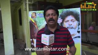 R  Venkataramanan at Appa Venampa Movie Team Interview