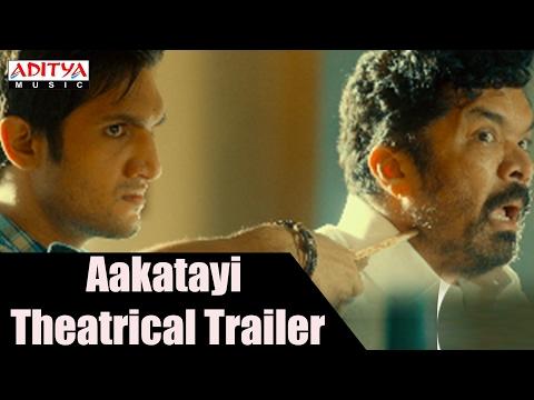 akatayi Trailer