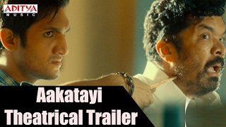 Official Trailer of Aakatayi