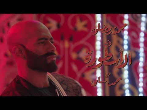 """شاهد- إسماعيل الليثي يغني """"ابن دمي"""" لمسلسل محمد رمضان """"الأسطورة"""""""