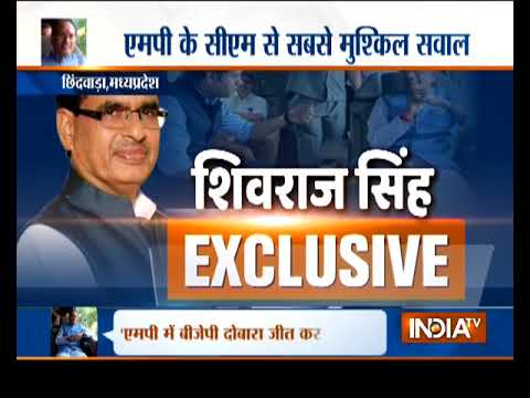 Watch exclusive interview with Madhya Pradesh Chief Minister Shivraj Singh Chouhan