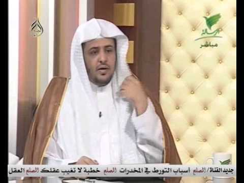 حكم الخوض في أعراض غير المسلمين غيبة الكافر