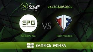 Elemens Pro Gaming vs Team Freedom, Boston Major Qualifiers - America [Mila]
