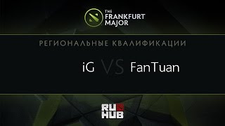IG vs FanTuan, game 2