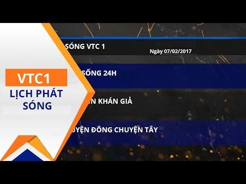 Lịch phát sóng VTC1 ngày 25/03/2017 | VTC - Thời lượng: 63 giây.