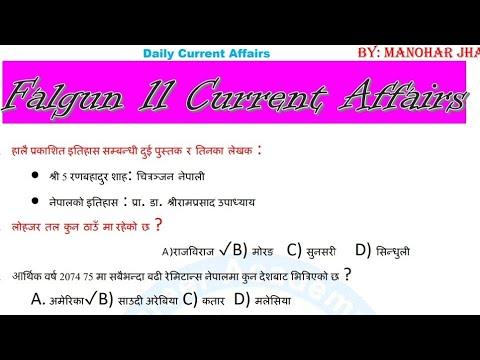 (Current Affairs loksewa  Nepal #128 | 11 Falgun 2075 |loksewa preparation|Smartgk| 23 February 2019 - Duration: 6 minutes, 43 seconds.)