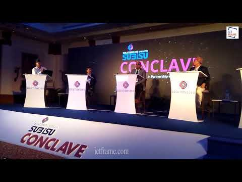 "(Weak governance creates poor rural connectivity"", Subisu Conclave - Duration: 46 minutes.)"
