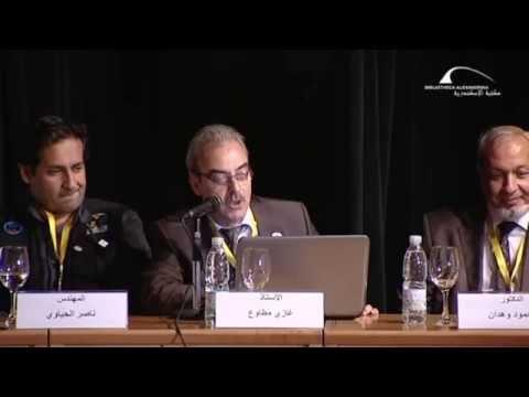 المؤتمر العربي الثالث لعلوم الروبوت والذكاء الإصطناعي