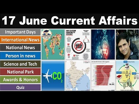 17 June 2019 PIB News, The Hindu, Indian Express - Current Affairs In Hindi, Nano Magazine By VeeR