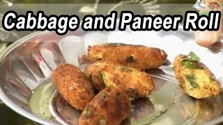 Indian Cuisine | Tamil Food | Cabbage and Paneer Roll