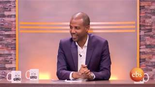 ቢንያም በለጠ ሜቄዶንያ እና ወ/ሮ ዘዉዲቱ በማን ከማን ሾዉ/Biniam Belete & W/ro Zewditu Meshesha On Man Ke Man