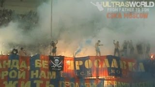 Download Video CSKA Moscow - Ultras World MP3 3GP MP4