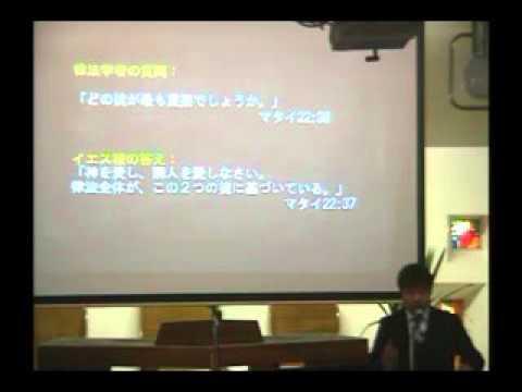 2016年1月9日「律法と福音」朴昌牧師