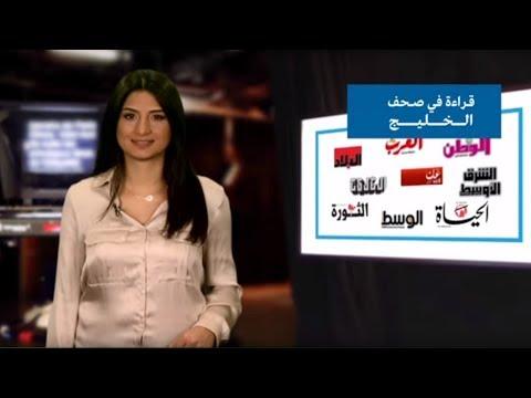 العرب اليوم - شاهد: الحكومة السعودية تُدخل مكافحة التحرش الجنسي إلى المدارس