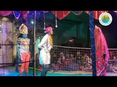 Khuntpali Laxmi purana