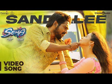 Sema Songs   Sandalee Video Song   G.V. Prakash Kumar, Arthana Binu   Valliganth   Pandiraj