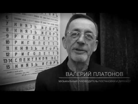 Дирижер Валерий Платонов о премьере оперы «Князь Игорь»