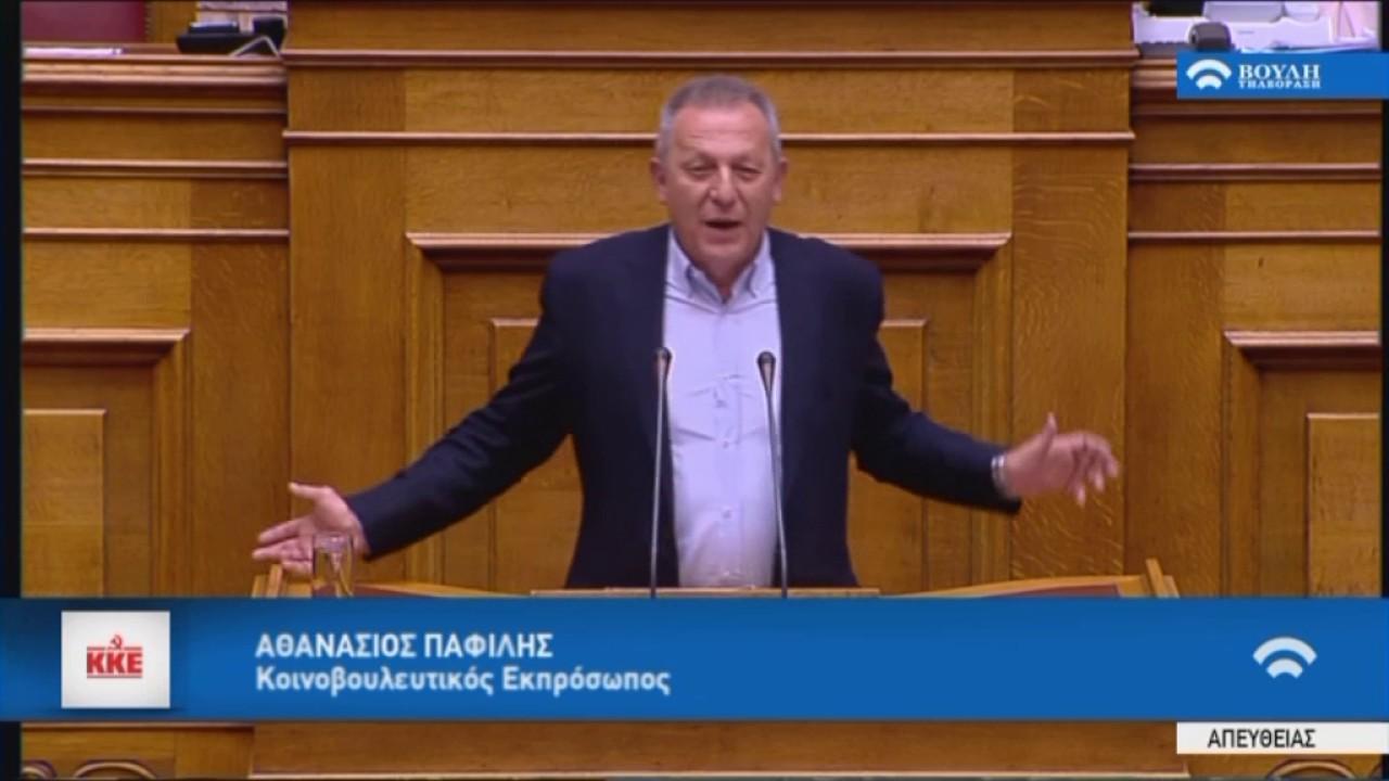 Αθ.Παφίλης(Κοινοβουλ.Εκπρόσωπος ΚΚΕ)(Μέτρα εφαρμογής δημοσιον.στόχων και μεταρρυθμ.) (18/05/2017)