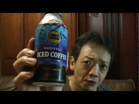タリーズ アイスコーヒー キリマンジャロ豆51%ブレンド 【超美味しい】