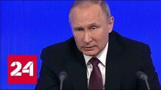 Путин призвал чиновников быть поскромнее