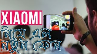 Xiaomi Bangladesh officially launched their new smartphone MI6at Techshohor.com Smartphone & Tab Expo 2017. We had a chance to talk with Shadhin vai from MI Bangladesh, explained about the features it offers.Enjoy the video and subscribe us for more review in Bangla.Join the PCB BD Authorized Buying Selling Group called 'Gaming Hardware Buying & Selling' at: https://www.facebook.com/groups/GHBS.BD/Subscribe to our PCB BD Youtube Channel:https://goo.gl/PQH5oZPlease like & Share our Official Facebook Page at: https://www.facebook.com/pcbuilder.bd/Follow Us On Instagram : https://www.instagram.com/pcbuilderbangladesh/Please like 'ROG Bangladesh' Official Facebook Page at: https://www.facebook.com/ROGBangladesh