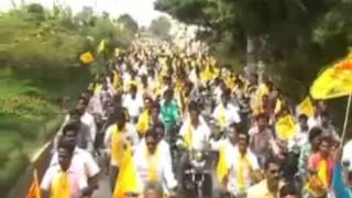 Video NTR Kadalirandi Telugu Desa Karyakarthalara MP3, 3GP, MP4, WEBM, AVI, FLV Maret 2019