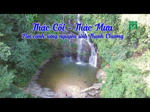 Thác Cối, thác Mưa nơi cánh rừng nguyên sinh Thanh Chương | VTC14