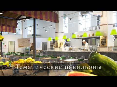Expo Milano 2015 & Tourism - RUSSIAN