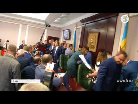 Бійка депутатів на сесії Київської облради завершилася нокаутом