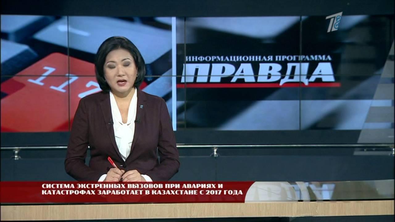 отв тв смотреть онлайн прямой эфир челябинск